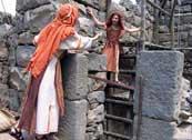 קשת יהונתן אתגרים בגולן