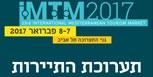 IMTM 2016