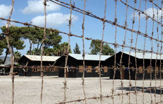 מחנה המעפילים עתלית