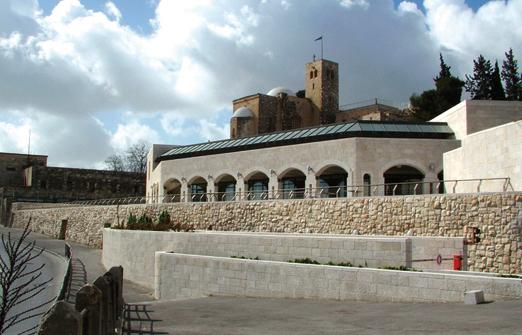 מוזיאון מנחם בגין