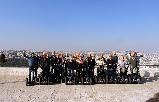 SMART TOUR - טיול סגווי קבוצתי