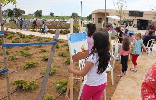 מרכז וואסט - פעילויות לילדים