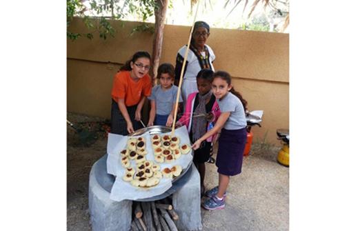 החוויה האתיופית - חוויה לכל המשפחה