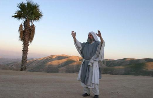ארץ בראשית - אברהם אבינו מקבל אורחים