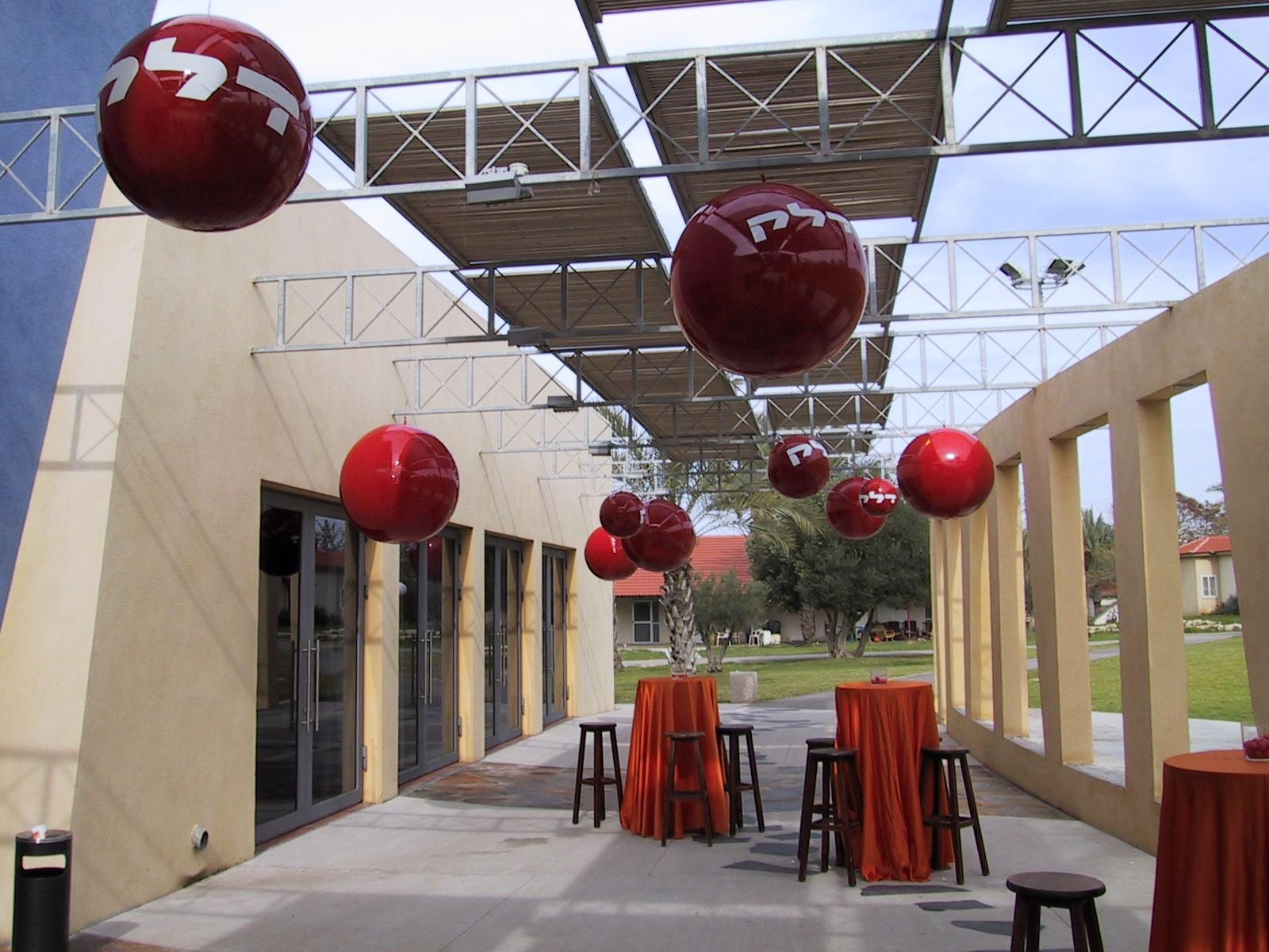 מלון שפיים - אודיטוריום לכנסים ואירועים