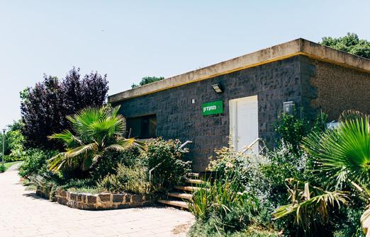 קיבוץ עין זיוון - מועדון באזור התיירות צילום: עדי פרץ