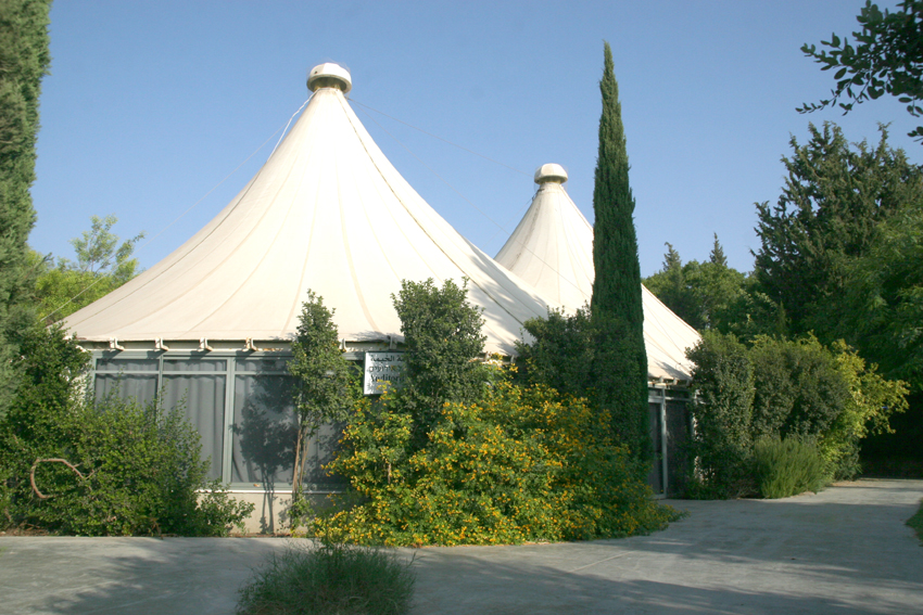 מלון אורחים נווה שלום - אולם האוהל