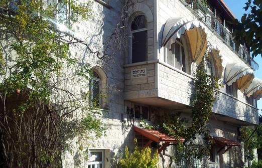 אורחן בית שלום - הכניסה לאורחן