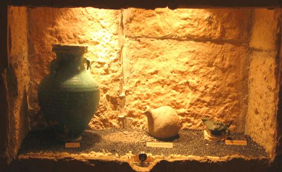 מוזיאון לארכיאולוגיה אזורית וים-תיכונית