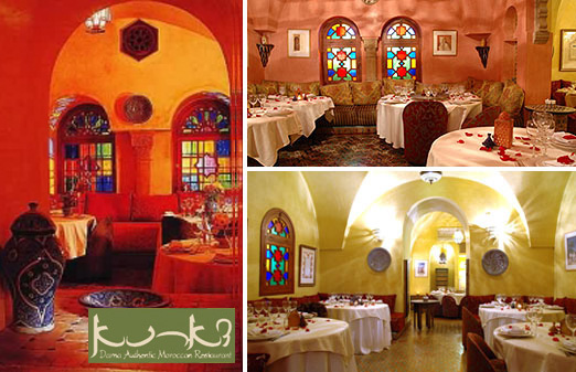 דארנא - מסעדה מרוקנית כשרה וקייטרינג