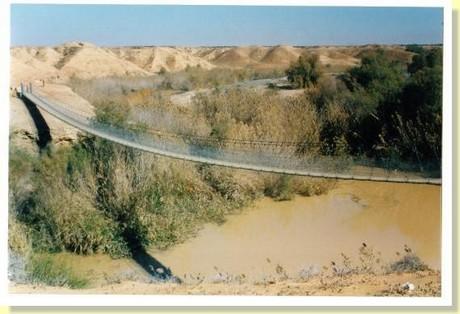 צימרים בקיבוץ גבולות - עוד באזור